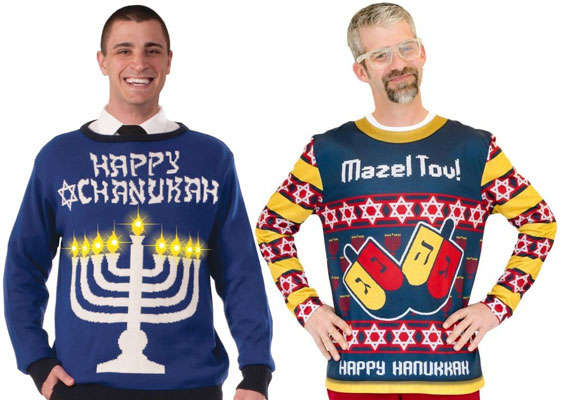 ugly-christmas-sweater-costumes-3-hanukkah